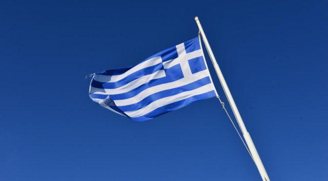 Greece 3&4 , Fähre, Egialia
